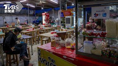曼谷進一步放寬防疫規定 餐廳可延長營業時間│TVBS新聞網