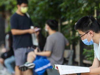 大學招聯會拍板 分科測驗改60級分
