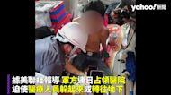 緬甸醫護救援抗議者被稱「國敵」 軍警追捕殺害已12死