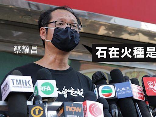 支聯會通過解散 蔡耀昌鞠躬感謝港人同行32年:石在火不滅 | 獨媒報導 | 獨立媒體