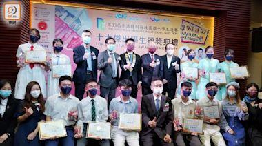 十大傑出學生順利誕生 有得獎人憂海外學府學費高昂