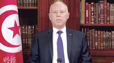 總統接管司法權 突尼斯政局添亂 - 20210730 - 國際