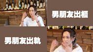 【娛樂訪談】「ViuTV一姐」Hailey:當年台慶仲要請外援