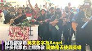 19歲華裔女孩緬甸抗爭中彈亡 葬禮湧數百民眾哀悼「天使」