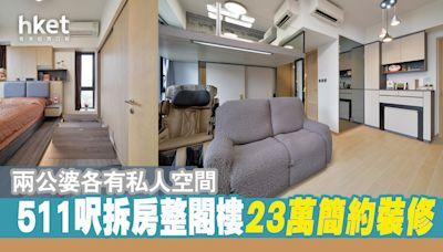 【裝修設計】夫婦買511呎屯門新樓 23萬元2房拆剩1房 擴大客廳建閣樓 上、下兩層各有私人空間 - 香港經濟日報 - 地產站 - 家居生活 - 裝修設計