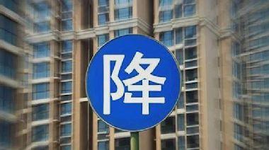 如果中國的房價下跌:後果有多嚴重?(圖) - 憑欄欲言 - 房地產