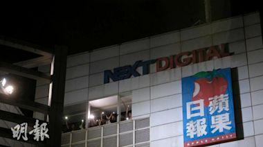 壹傳媒5月底持現金約3.4億 已償還大股東黎智英貸款1.5億元 (20:38) - 20210722 - 即時財經新聞