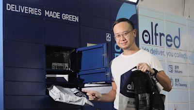智能櫃初創引水溶膠袋減廢 冀覓品牌贊助 減運費吸商戶轉用