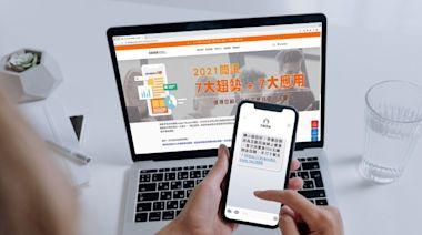 助業者搶攻線上線下新常態商機 EVERY8D發布簡訊白皮書 - 自由財經