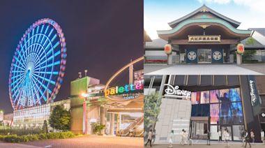 東京回憶又消失!台場摩天輪、大江戶溫泉物語接連熄燈,日本最大Disney旗艦店年底開