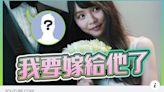 驚!周庭閃電宣布「我要嫁給他了」 網驚呼:不要「黃芝丼」