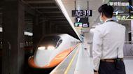 響應五倍券! 高鐵車票買千元送5折券