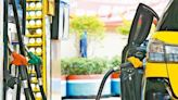 國際油價上漲 金價從歷史新高回落銅價收高