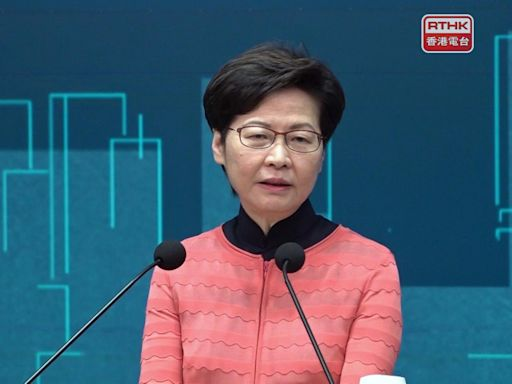 林鄭月娥對高級督察林婉儀墮海殉職表示悲痛 - RTHK