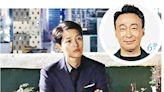 李聖旻宋仲基新劇扮父子 - 20210721 - SHOWBIZ - 明報OL網