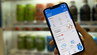 陳茂波冀消費券刺激經濟 支付寶香港上月交易額增1.1倍