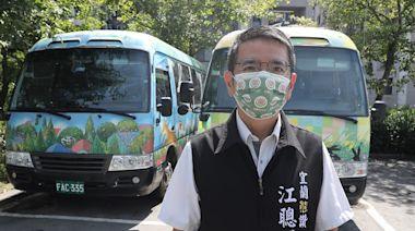超前部署觀光量能防疫消毒 宜蘭市觀光巴士整裝再出發