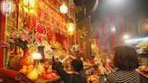 觀音開庫改網上舉辦 華廟會提供「代客借庫」服務