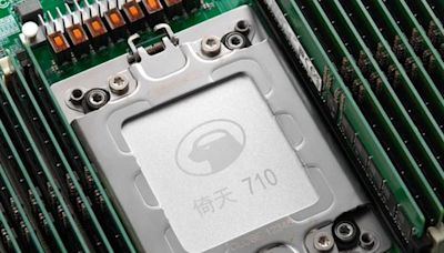 【自家研發】阿里巴巴宣布成功研發 5 納米晶片 不會出售僅供自用 - ezone.hk - 科技焦點 - 科技汽車
