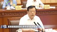 夏寶龍指不容反中亂港者進管治架構 期望解決住房問題