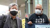 曾健成認放「釋放政治犯」氣球罰款 李卓人拒認押9月覆核 - 新聞 - am730