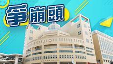 嶺南大學課程