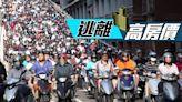 桃園變大台北首購天堂 34歲年輕人輕鬆買3房 | 蘋果新聞網 | 蘋果日報