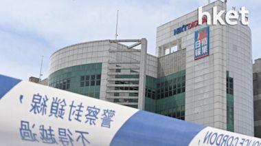 【壹傳媒】壹傳媒:5月底有3.4億元現金 - 香港經濟日報 - 即時新聞頻道 - 即市財經 - 股市