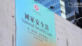 林妙茵:關於顛覆國家政權罪的報道重溫 | 轉載文章 | 立場新聞
