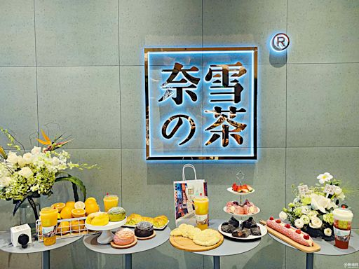 【2150】奈雪的茶被揭多間分店蟑螂亂爬、水果腐爛 股價一度跌一成