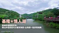 【Y小編帶你吃喝玩樂】透明寧靜神仙境地!台灣環湖美景特搜