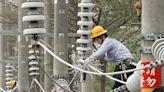 台電砸4670億建設大型機組!預計6年內供電增逾千萬瓩 | 中央社 | 遠見雜誌