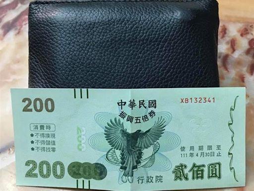 五倍券對折後能不能使用? 蘇貞昌驚呼「要收啊!這是錢」