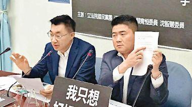 朱立倫選主席 傳關係佳 國民黨副秘書長顏寬恒請辭 - 東方日報