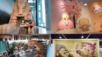 春節連假全台20大展覽懶人包 卡娜赫拉、超大恐龍,還有古埃及探險!--上報
