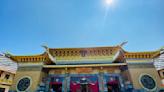 香山財神廟:絕美海天一色觀海景!求財轉運財龍穴風水寶地