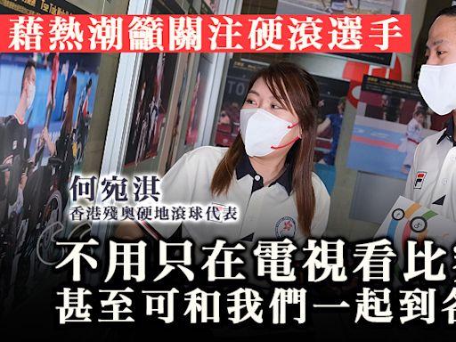 【東京殘奧】冀熱潮延續讓大眾關注發展 何宛淇:沒有支持難以走上高峰