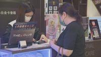 【第二期消費券】網購平台料用戶一筆過買高價電子產品