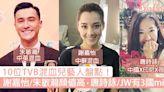 TVB混血兒藝人有他們!謝嘉怡、朱敏瀚顏值高,唐詩詠、JW有3國mix! | GirlStyle 女生日常
