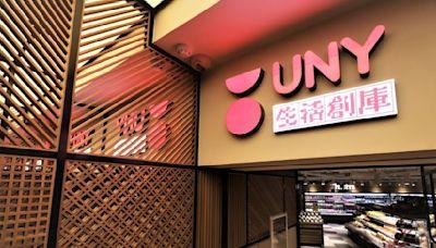 【高級日式超市UNY】登陸將軍澳 品味美食嶄新據點 多間新登場日韓人氣食店及品牌強勢進駐