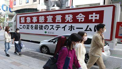 日本疫情降溫 緊急事態宣言擬9/30全數如期解除 | 全球 | NOWnews今日新聞