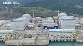 美媒指美國政府正調查廣東台山核電站洩漏報告 | 社會事
