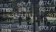 Stocks Gain as Earnings Offset Fresh China Worries: Markets Wrap