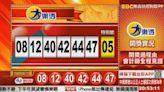 8/11 大樂透、雙贏彩、今彩539 開獎囉!