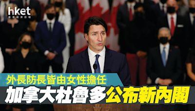 加拿大杜魯多公布新内閣 外長防長皆由女性擔任 - 香港經濟日報 - 即時新聞頻道 - 國際形勢 - 環球政治