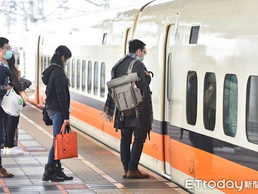 高鐵「紙本五倍券」優惠加碼!12/29前持券搭車 滿千送5折車票
