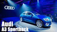 138萬元起!全新Audi A3 Sportback正式上市,S3性能車型同步登場
