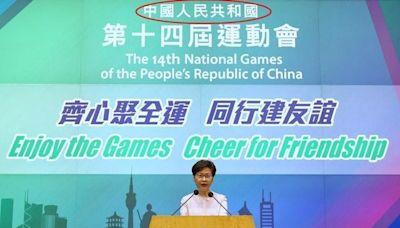 記者會背板秀「中國人民共和國」搞烏龍 林鄭月娥道歉了