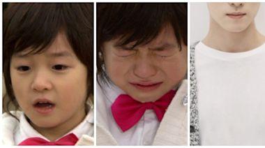 韓國帥氣小童星「5分鐘爆發式哭戲」全國狂讚!19歲神進化「變身精緻高帥花美男」顏值被讚爆❤️