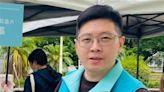 遭爆料將轉任民調中心 王浩宇否認 網笑:後路又被斷了